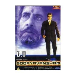 Sooryavansham - DVD