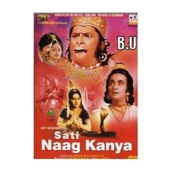 Sati Naag Kanya - DVD