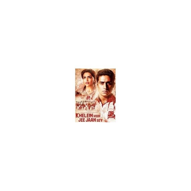 Khelein Hum Jee Jaan Sey DVD