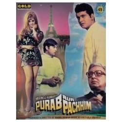 Purab Aur Pachhim DVD