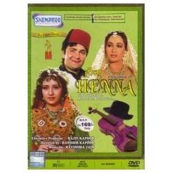 Henna DVD