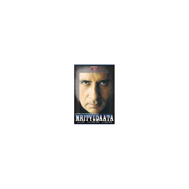 Mrityudaata DVD