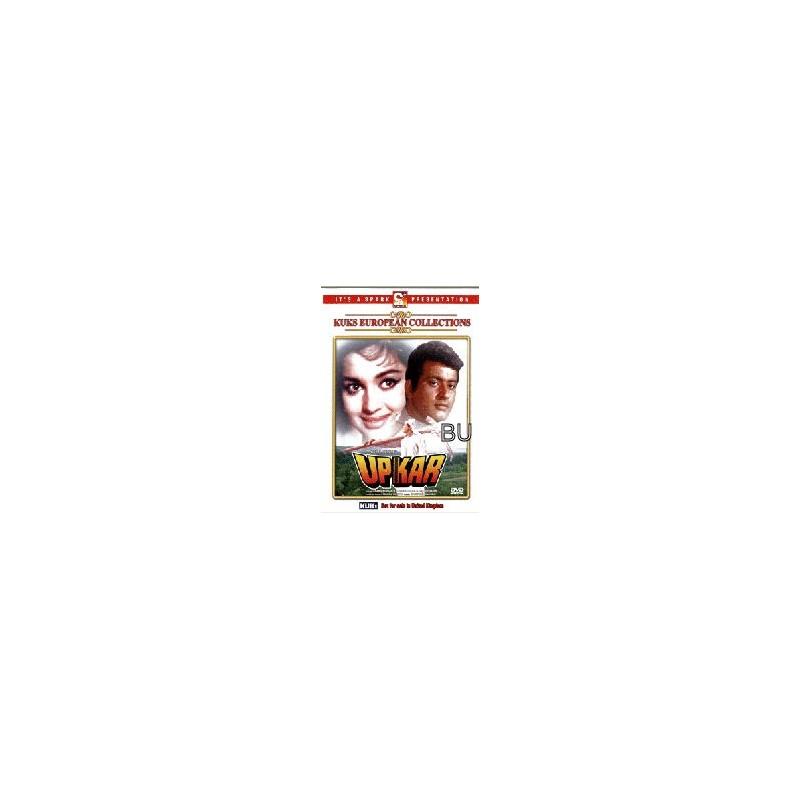 Upkar (Notre Mere,La Terre) - DVD