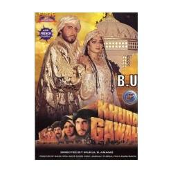 Khuda Gawah - DVD