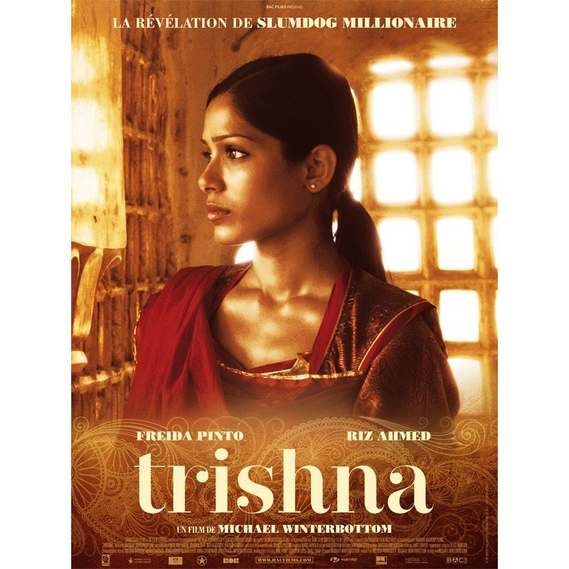Trishna DVD COLLECTOR