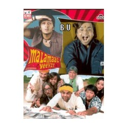 Malamaal Weekly - DVD