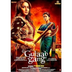 Gulaab Gang DVD Collector