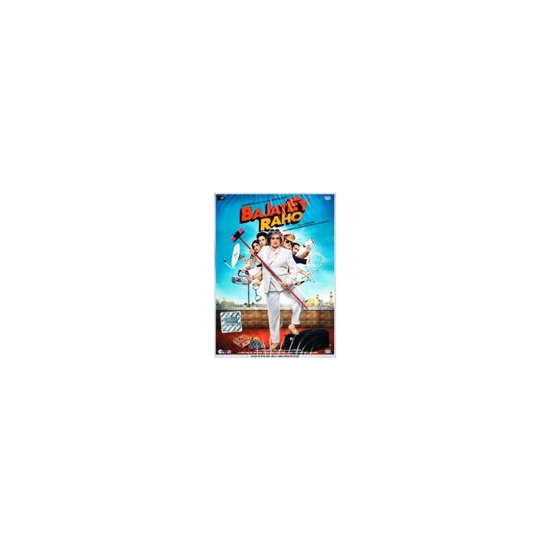 Bajatey Raho DVD COLLECTOR