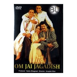 Om Jai Jagadish - DVD