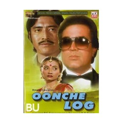 Oonche Log - DVD