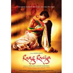 Rang Rasiya DVD