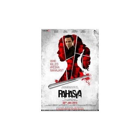 Rahasya DVD