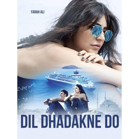 Dil Dhadakne Do DVD