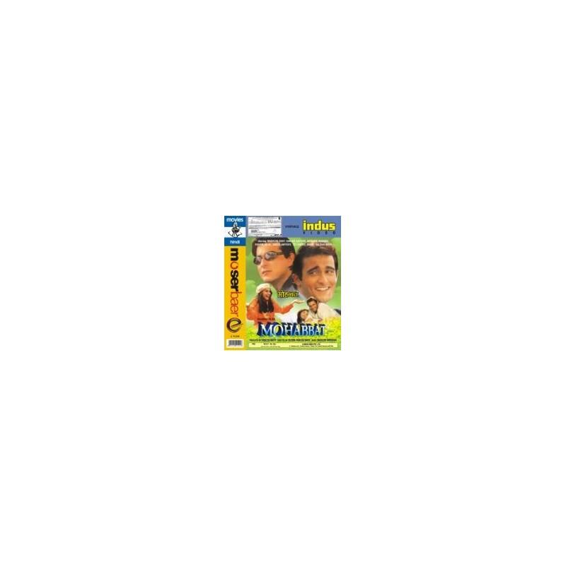 Maseeha - DVD