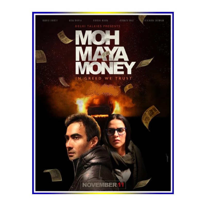 Moh Maya Money DVD