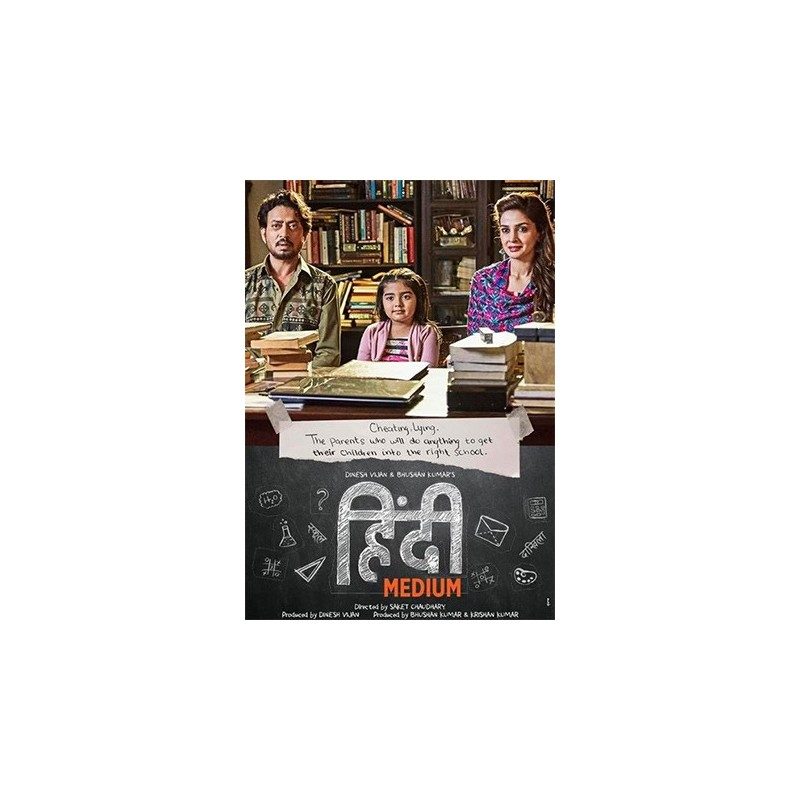 Hindi Medium DVD