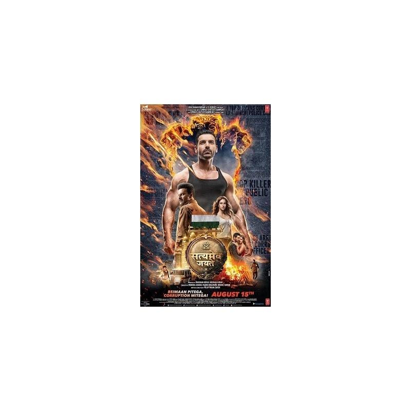 Satyameva Jayate DVD