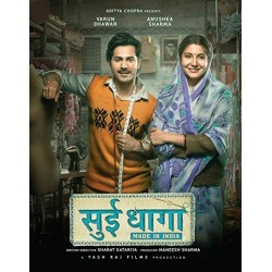 Sui Dhaaga Made In India - DVD