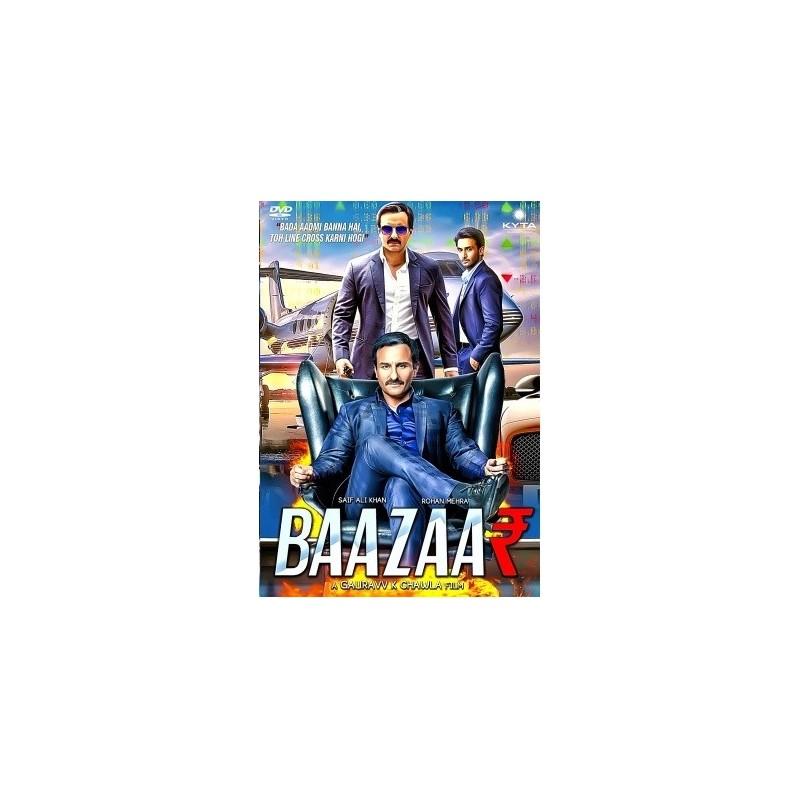 Baazaar DVD