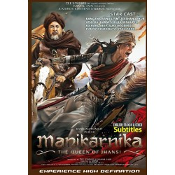Manikarnika: The Queen of Jhansi DVD