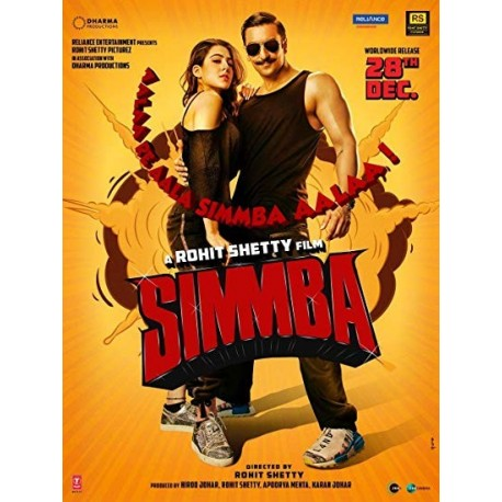 Simmba DVD