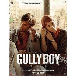 Gully Boy DVD