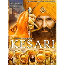 KESARI DVD