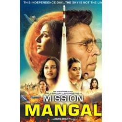 Mission Mangal DVD