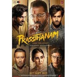 Prassthanam DVD