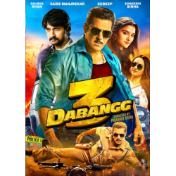 Dabangg 3 -DVD