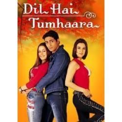 Dil Hai Tumhaara DVD