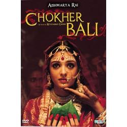 Chokher Bali - DVD COLLECTOR