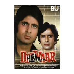Deewaar(old) - DVD