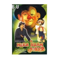 Mere Naam Joker - DVD