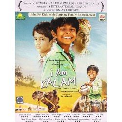 I am Kalam DVD COLLECTOR