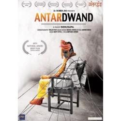 Antardwand DVD