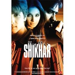Shikhar  DVD