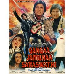 Ganga Jamuna Saraswati DVD