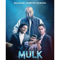 Mulk DVD