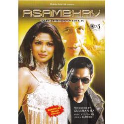 Asambhav  DVD