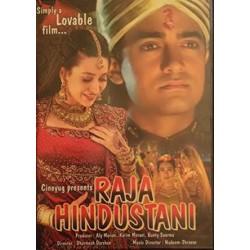 Raja Hindustani (vf) DVD