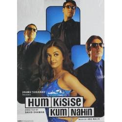 Hum Kisi Se Kum Nahin (new)...