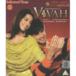 Vivah DVD COLLECTOR