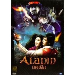 Aladin (Amitabh Bachchan) DVD