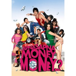 Apna Sapna Money Money DVD