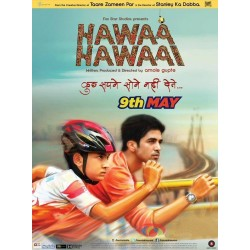 Hawaa Hawaai DVD Collector