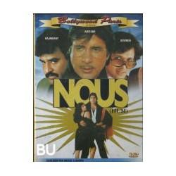 Hum - DVD
