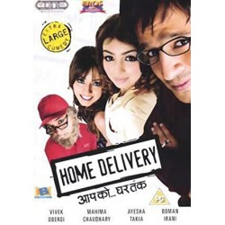 Home Delivery DVD