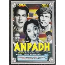 Anpadh DVD