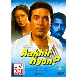 Aakhir Kyon? DVD